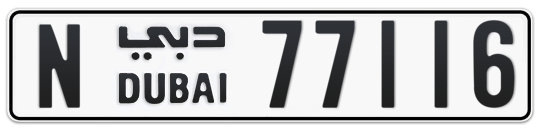 N 77116 - Plate numbers for sale in Dubai