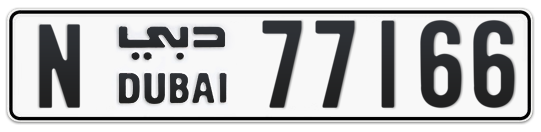 N 77166 - Plate numbers for sale in Dubai