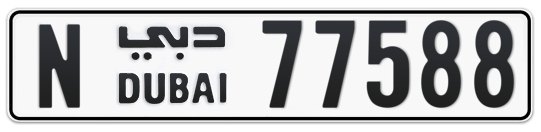 N 77588 - Plate numbers for sale in Dubai