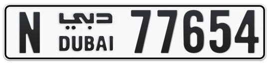 N 77654 - Plate numbers for sale in Dubai