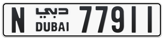 N 77911 - Plate numbers for sale in Dubai
