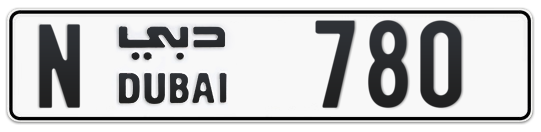 N 780 - Plate numbers for sale in Dubai