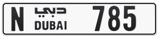 N 785 - Plate numbers for sale in Dubai
