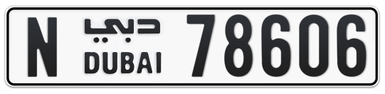 N 78606 - Plate numbers for sale in Dubai