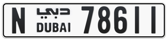 N 78611 - Plate numbers for sale in Dubai