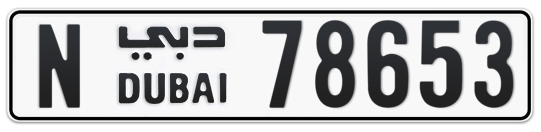 N 78653 - Plate numbers for sale in Dubai