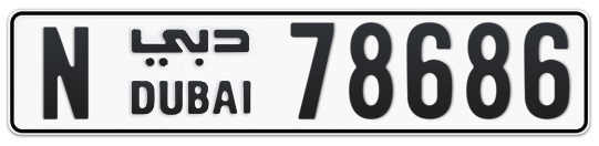 N 78686 - Plate numbers for sale in Dubai
