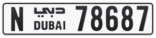 N 78687 - Plate numbers for sale in Dubai