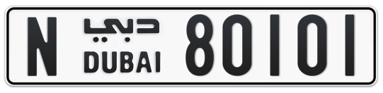 N 80101 - Plate numbers for sale in Dubai