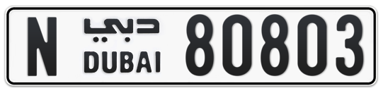 N 80803 - Plate numbers for sale in Dubai