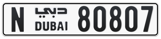N 80807 - Plate numbers for sale in Dubai