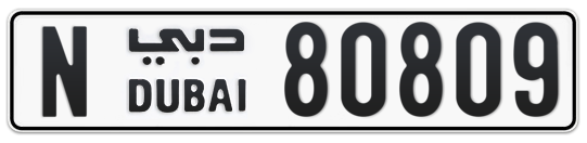 N 80809 - Plate numbers for sale in Dubai