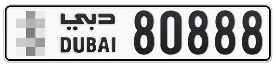 * 80888 - Plate numbers for sale in Dubai