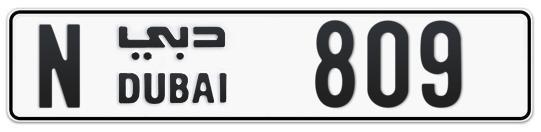 N 809 - Plate numbers for sale in Dubai