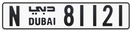N 81121 - Plate numbers for sale in Dubai