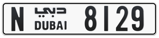 N 8129 - Plate numbers for sale in Dubai