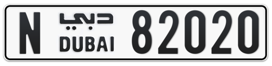 N 82020 - Plate numbers for sale in Dubai