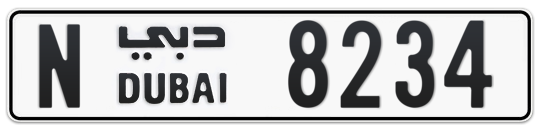 N 8234 - Plate numbers for sale in Dubai