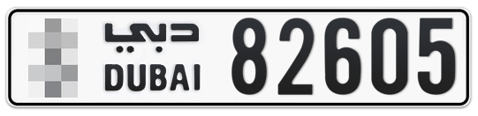 * 82605 - Plate numbers for sale in Dubai