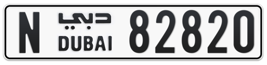 N 82820 - Plate numbers for sale in Dubai