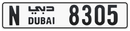 N 8305 - Plate numbers for sale in Dubai