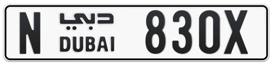 N 830X - Plate numbers for sale in Dubai