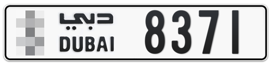 * 8371 - Plate numbers for sale in Dubai