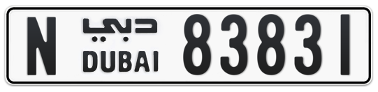 N 83831 - Plate numbers for sale in Dubai