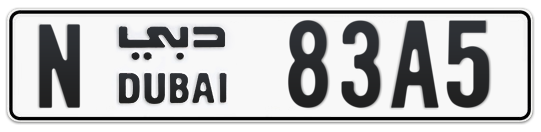 N 83A5 - Plate numbers for sale in Dubai