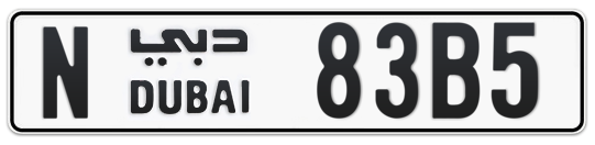 N 83B5 - Plate numbers for sale in Dubai