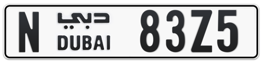 N 83Z5 - Plate numbers for sale in Dubai