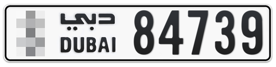 * 84739 - Plate numbers for sale in Dubai