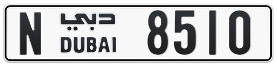N 8510 - Plate numbers for sale in Dubai