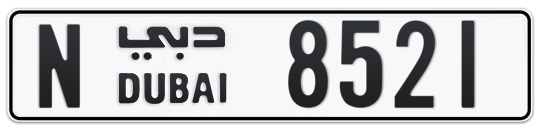 N 8521 - Plate numbers for sale in Dubai