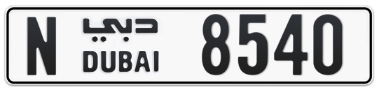 N 8540 - Plate numbers for sale in Dubai