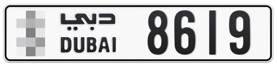 * 8619 - Plate numbers for sale in Dubai