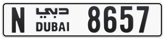N 8657 - Plate numbers for sale in Dubai