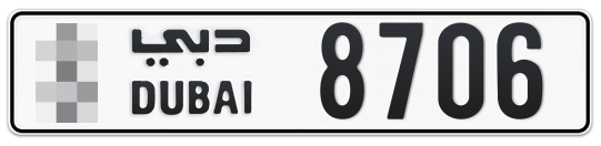 * 8706 - Plate numbers for sale in Dubai
