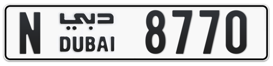N 8770 - Plate numbers for sale in Dubai