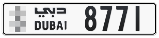 * 8771 - Plate numbers for sale in Dubai