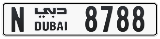 N 8788 - Plate numbers for sale in Dubai