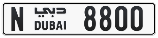 N 8800 - Plate numbers for sale in Dubai