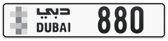 * 880 - Plate numbers for sale in Dubai