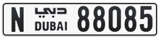 N 88085 - Plate numbers for sale in Dubai