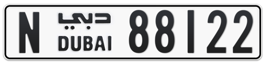 N 88122 - Plate numbers for sale in Dubai