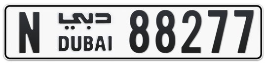 N 88277 - Plate numbers for sale in Dubai