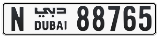 N 88765 - Plate numbers for sale in Dubai