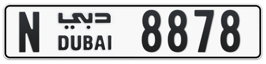 N 8878 - Plate numbers for sale in Dubai