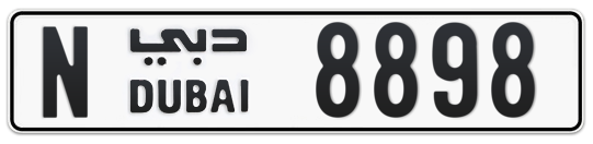 N 8898 - Plate numbers for sale in Dubai