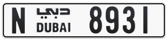 N 8931 - Plate numbers for sale in Dubai